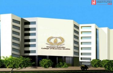 Shaheed Sukhdev College of Business Studies(SSCBS), University of Delhi