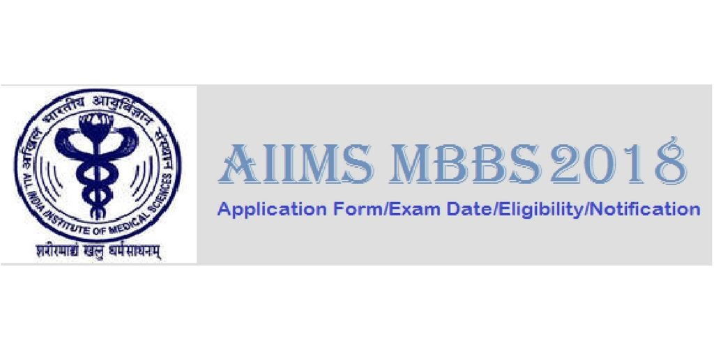 AIIMS MBBS 2018 Exam Notifications