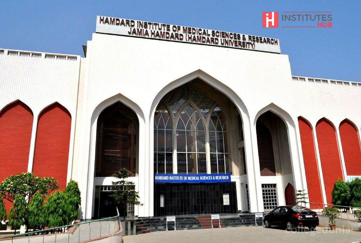 Hamdard Institute of Medical Sciences and Research, New Delhi