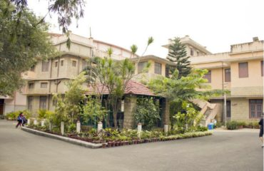Mount Carmel College, Bangalore