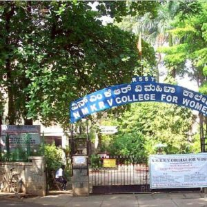 NMKRV College for women in Bangalore – Courses, Placement, Facilities
