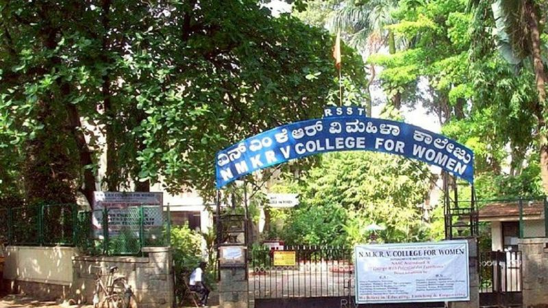 NMKRV College for women in bangalore