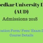 Ambedkar University Delhi AUD admission 2018