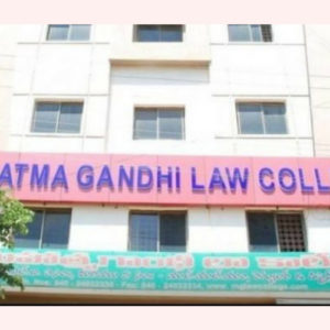 Mahatma Gandhi Law College, Hyderabad
