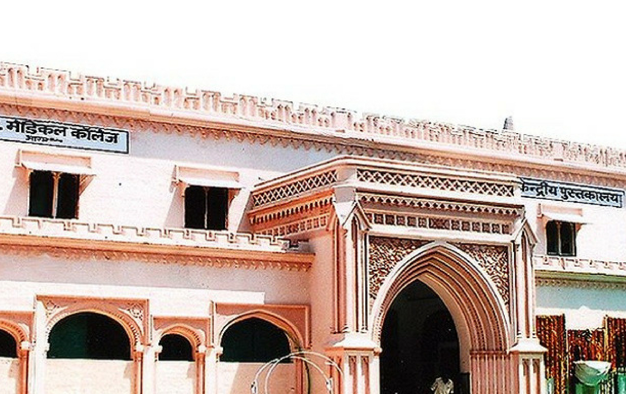 SN Medical College Agra
