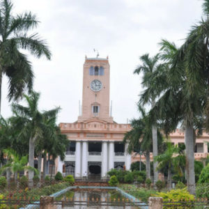 Annamalai University, Tamil Nadu – Courses, Infrastructure, Facilities, Faculty