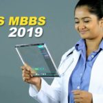 aiims_mbbs_2019