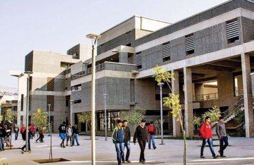 Indian Institute of Technology, Gandhinagar