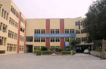 Cambridge Foundation School, New Delhi