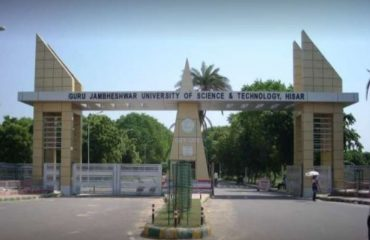 Guru Jambheshwar University of Science & Technology, Hisar